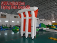 Colorful Inflatable Flying Fish Boat